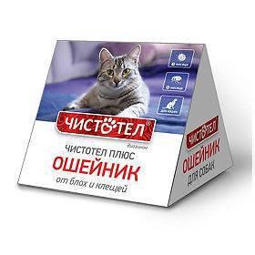 Капли чистотел от блох для кошек и собак