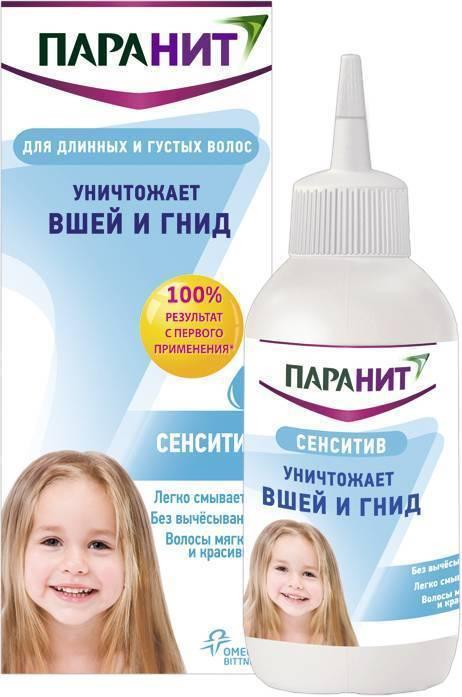 Как использовать паранит репеллент — защита от вшей: инструкция к сенситив препарату и его эффективность