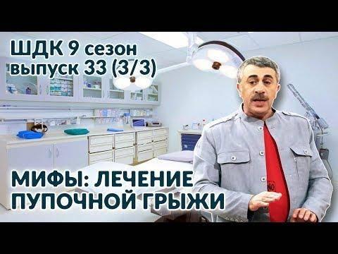 Советы доктора комаровского по поводу педикулеза