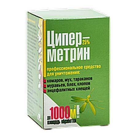 Циперметрин от тараканов: отзывы, принцип действия, преимущества и недостатки