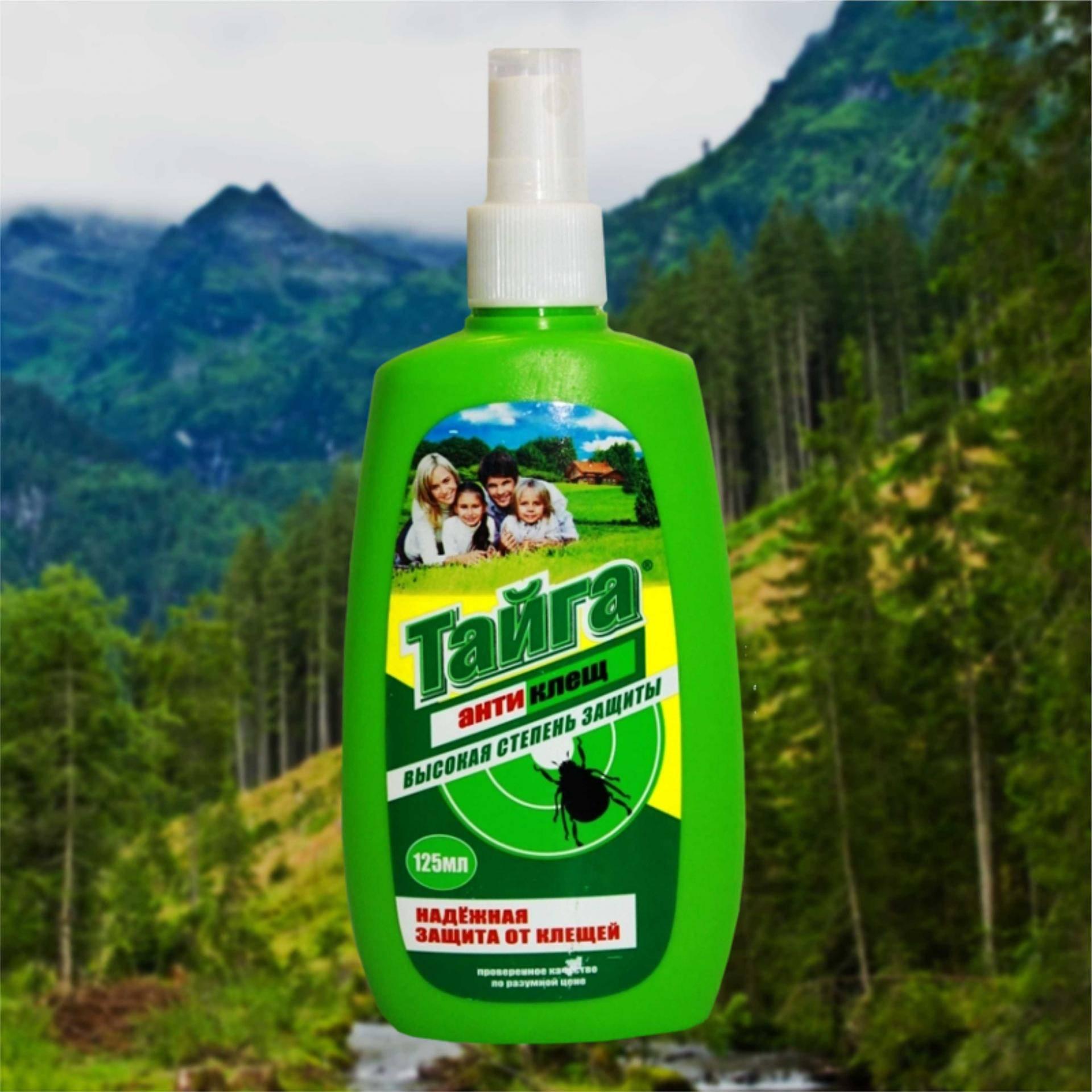 Москитол – эффективный спрей-репеллент от мошек и других насекомых