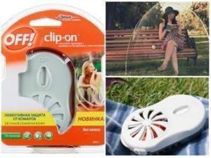 Лучшее и самое надежное средство от комаров