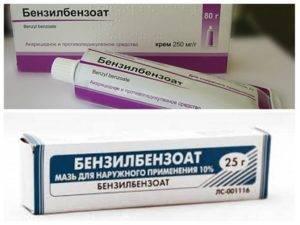Бензилбензоат 20% — средство для борьбы с демодекозом