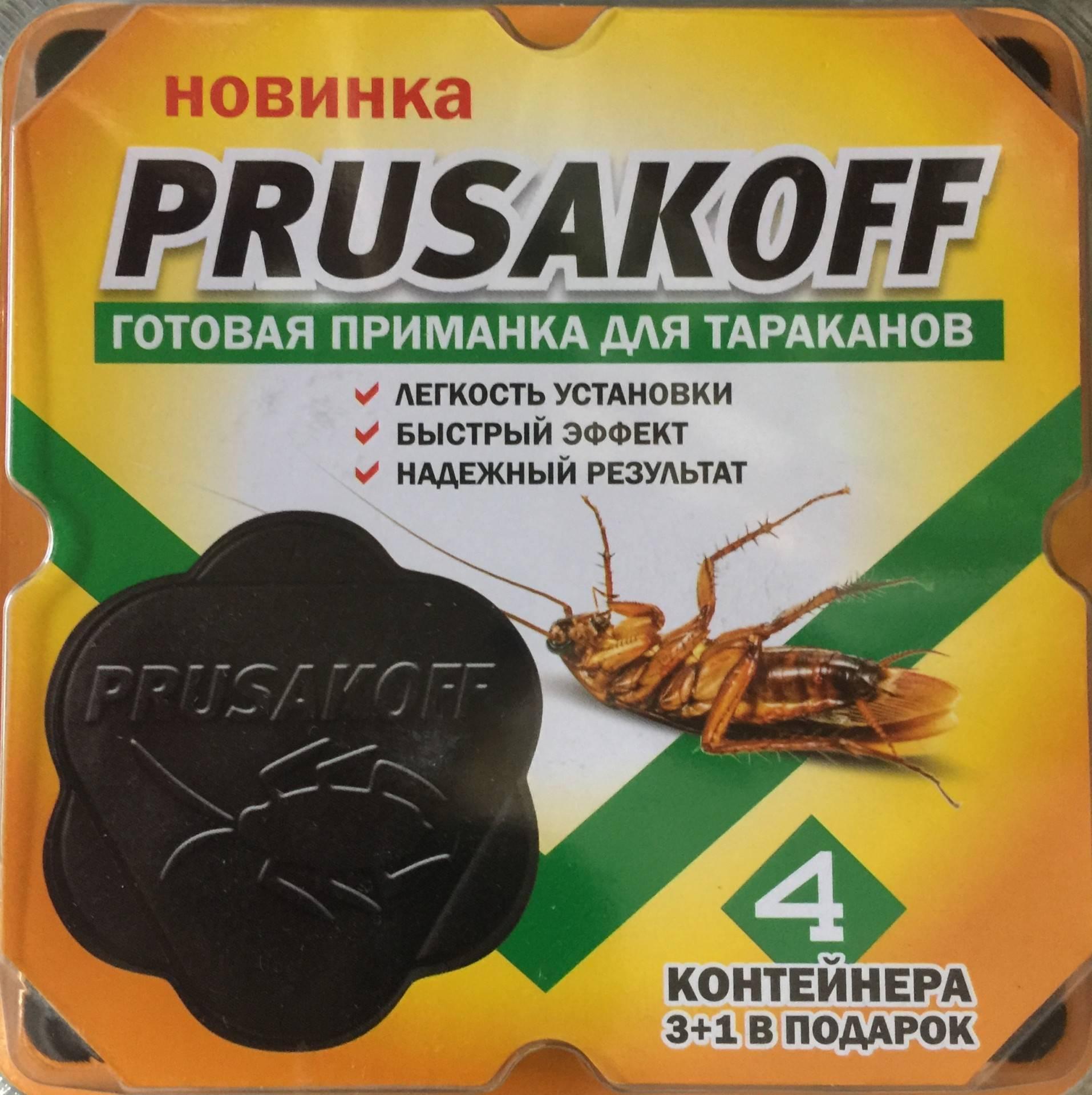 Самое эффективное средство от тараканов в квартире