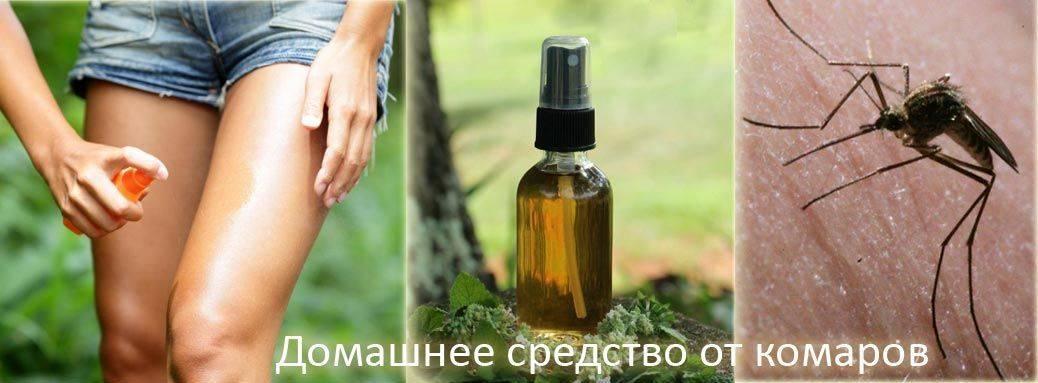 Как развести ваниль против комаров и мошек