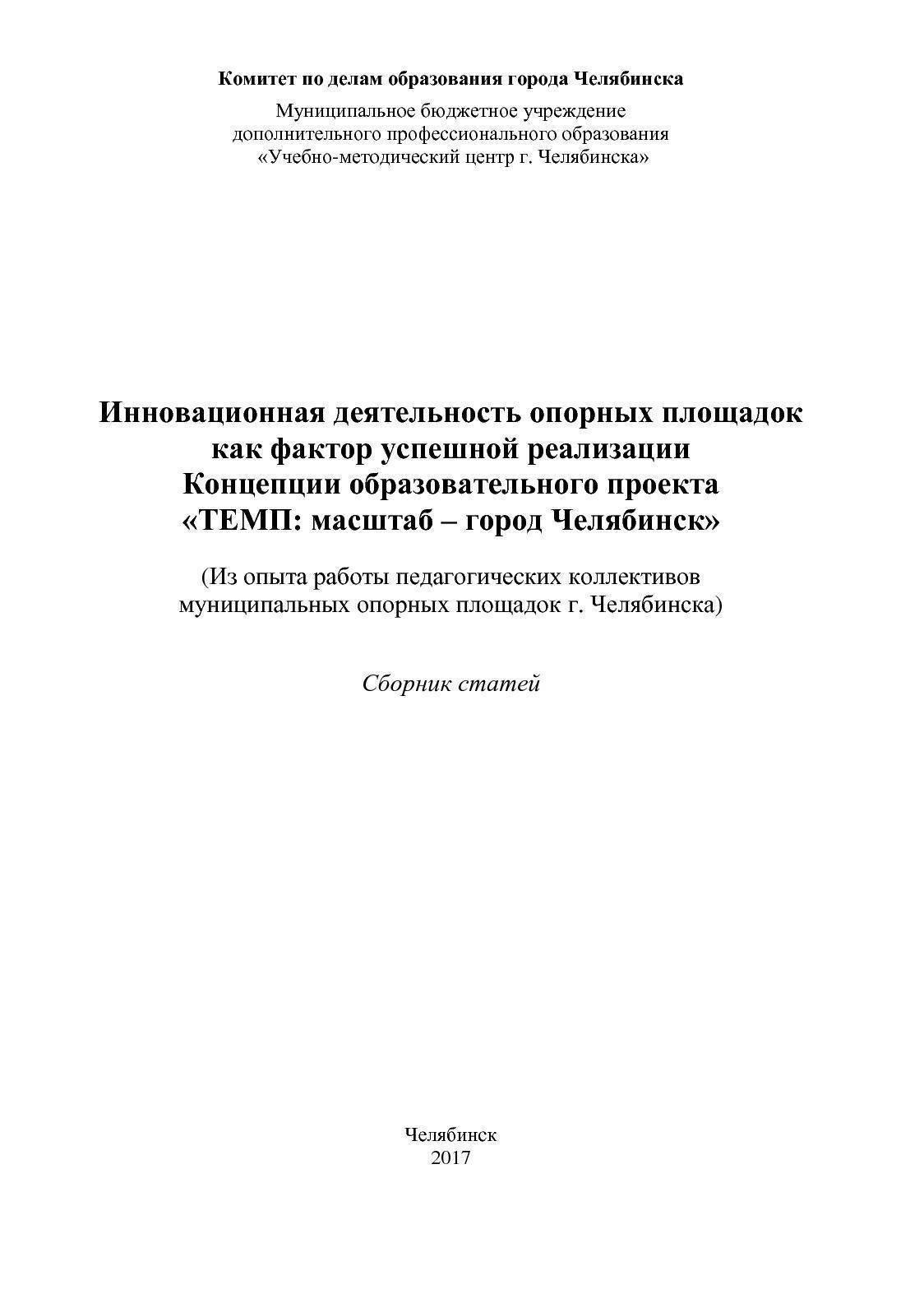 Эксперт сайта, автор публикаций, зоолог, арахнолог Евгений Брагин
