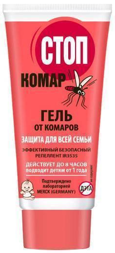 Лучшие средства от комаров для грудных детей до года и чем лечить укусы в домашних условиях