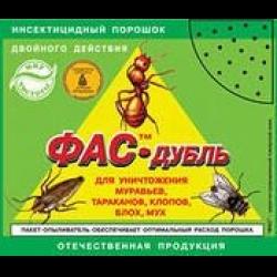 Супер фас – эффективное средство от многих насекомых