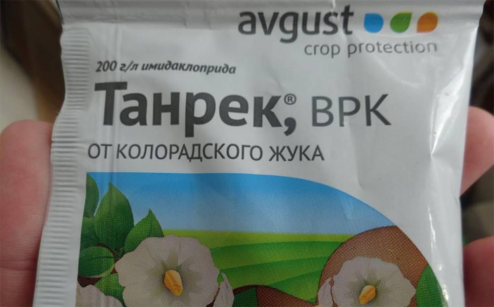 Танрек: инструкция по применению от тли и колорадского жука, отзывы