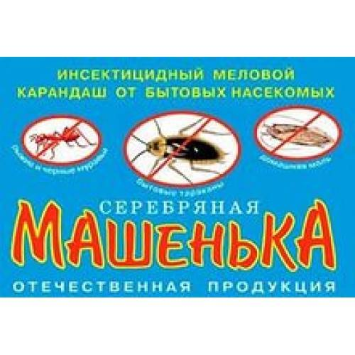 Победа над тараканами! средства от тараканов «машенька»