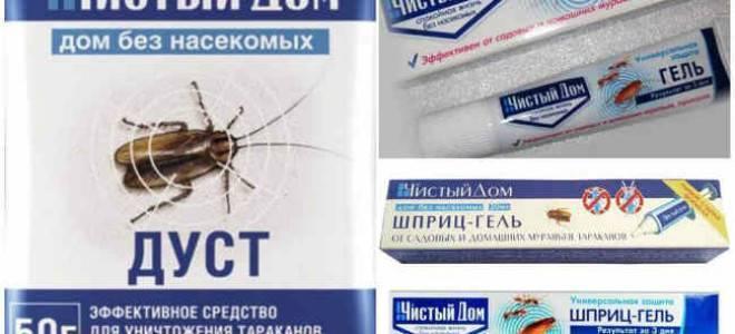 """""""чистый дом"""" от тараканов: как действует препарат?"""