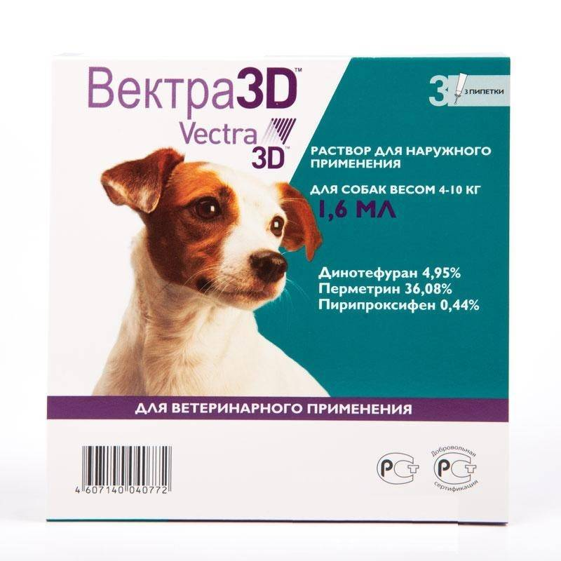 Как применять капли для собак вектра 3d от клещей