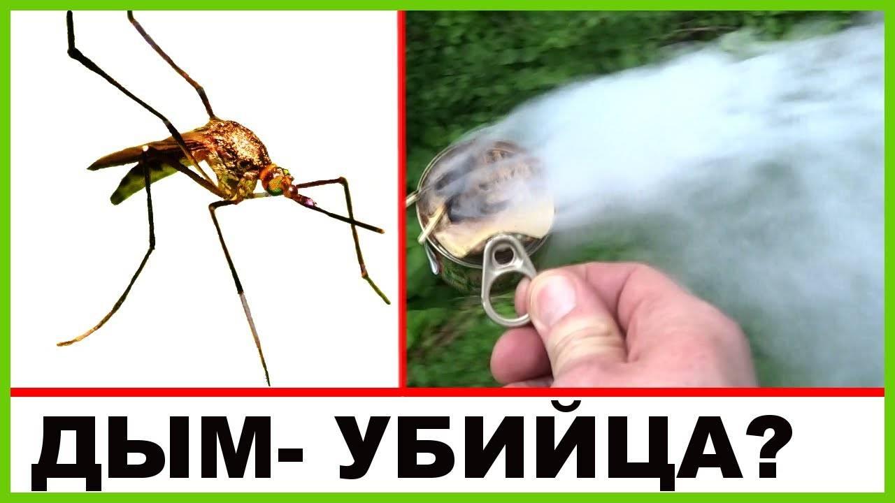 Инсектицидные дымовые шашки против насекомых
