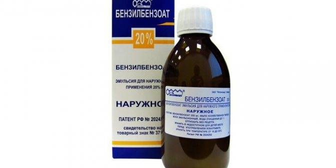 Бензилбензоат — эффективное средство от чесотки