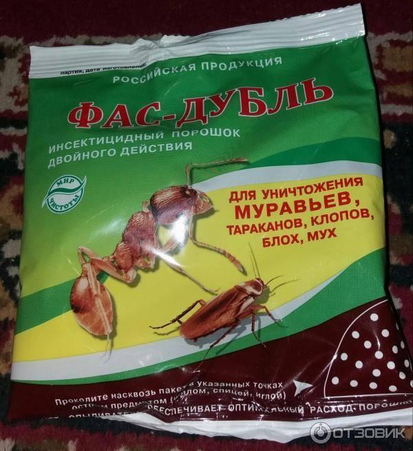 Порошок от тараканов и муравьев от клопов инсектицидный фас-дубль блох, мух 125 г