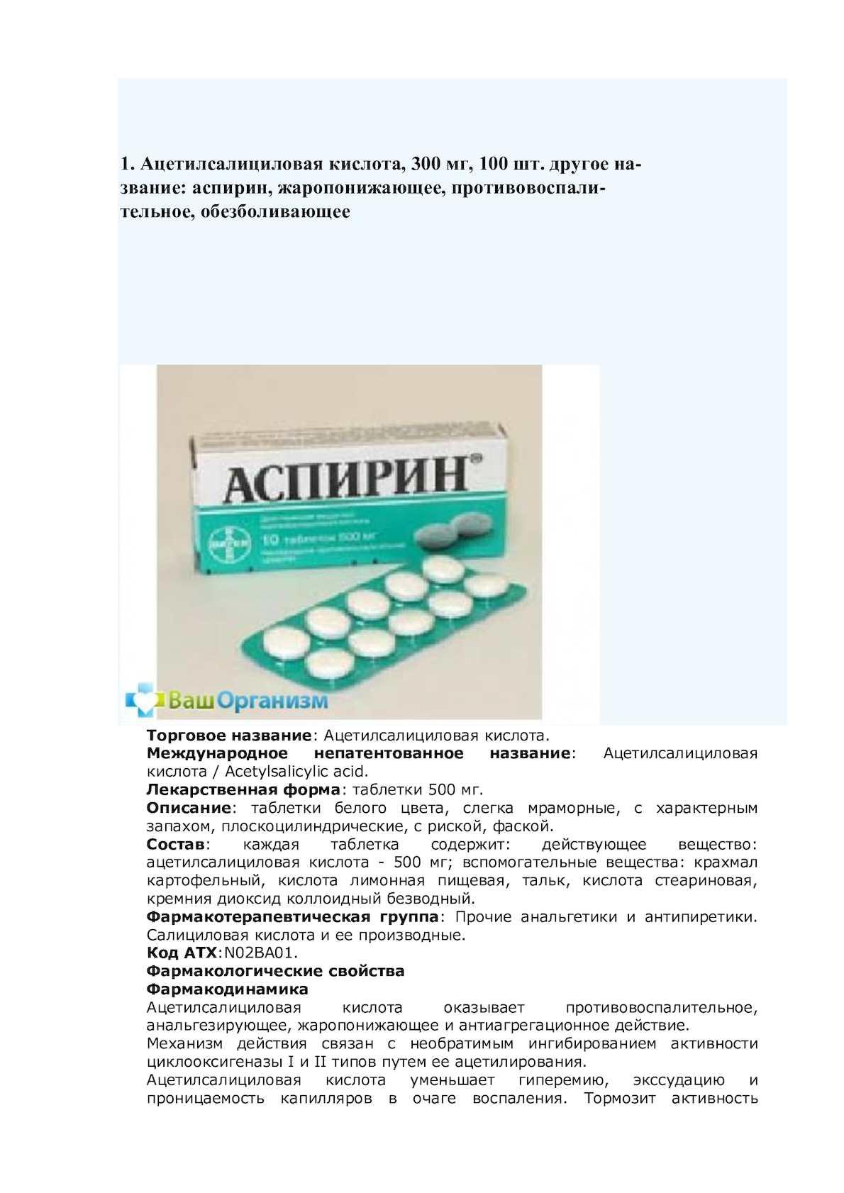 Доксициклин при укусе клеща, показания, как принимать препарат