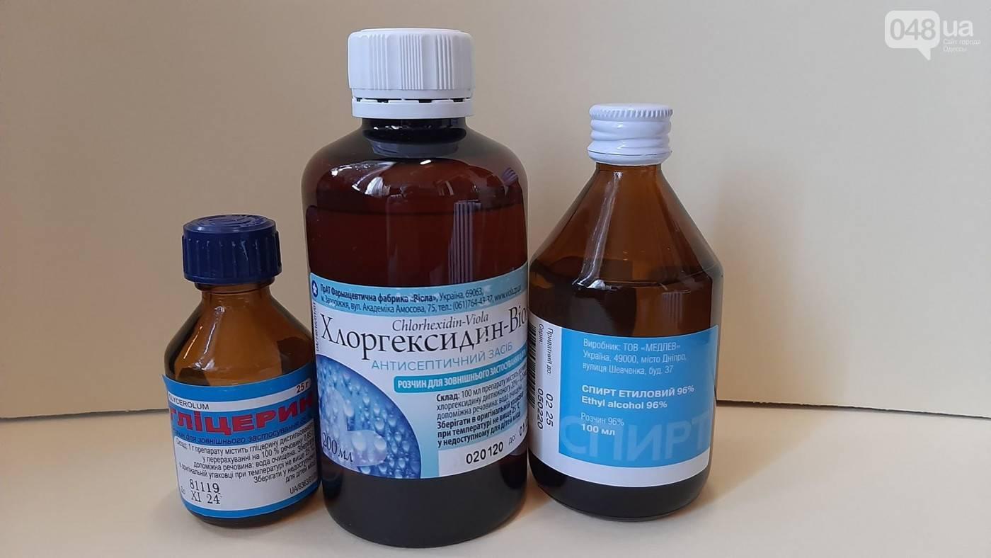 Как сделать кожный антисептик для рук своими руками – рецепты в домашних условиях