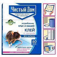 Как сделать ловушку для крыс — советы как поймать крысу? простые и эффективные способы и средства по ловле крыс (110 фото и видео)