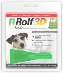 Капли рольф клуб 3д от блох для собак и кошек