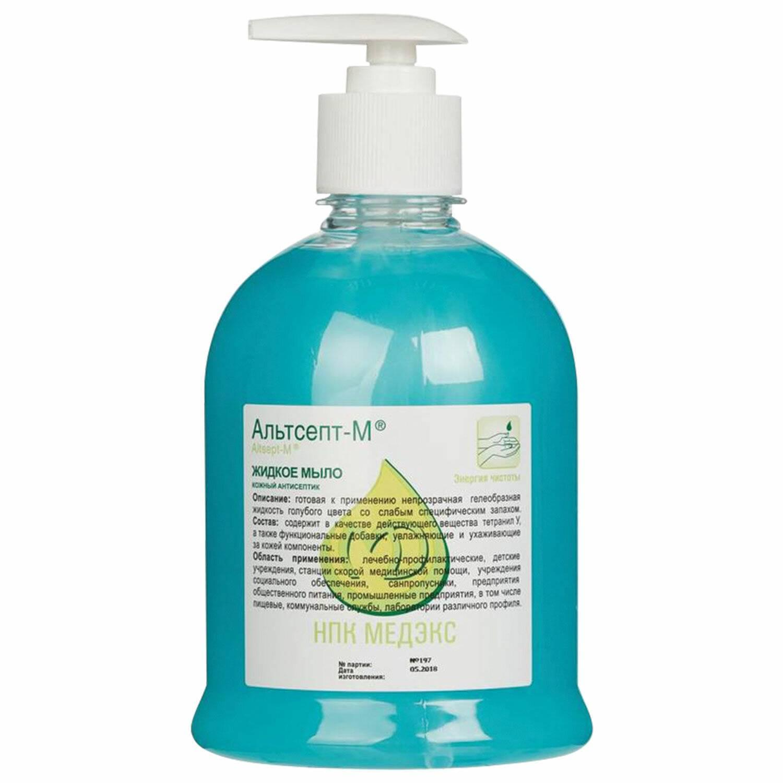 Антисептичекое мыло: жидкое и кусковое для рук, дизенфицируем кожу