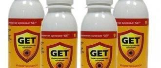 Препарат акарин: инструкция по применению и отзывы об инсектициде