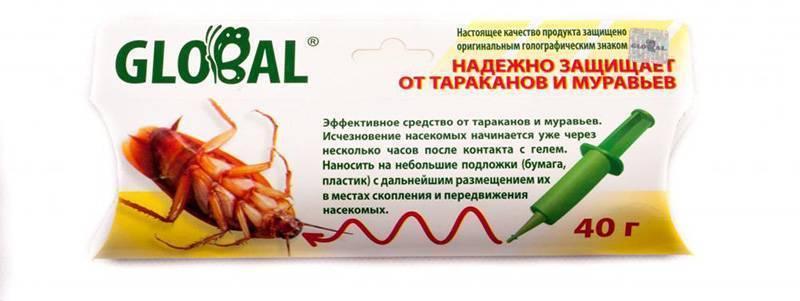 Использование электронных отпугивателей тараканов