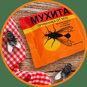 Инсектициды для сада: опасность у нас дома?