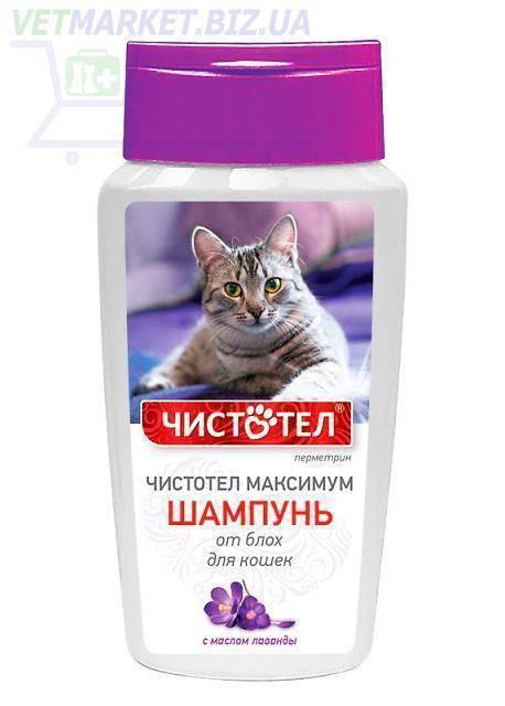 Шампунь от блох для котов и кошек