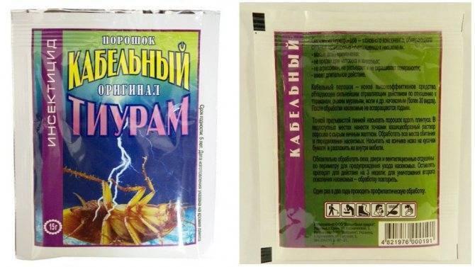Использование порошка тиурам от тараканов. безопасность использования для человека и домашних животных. где приобрести средство? инструкция, отзывы