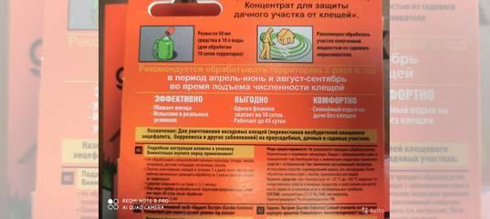 Дезинфекция клеща: методы защиты участка