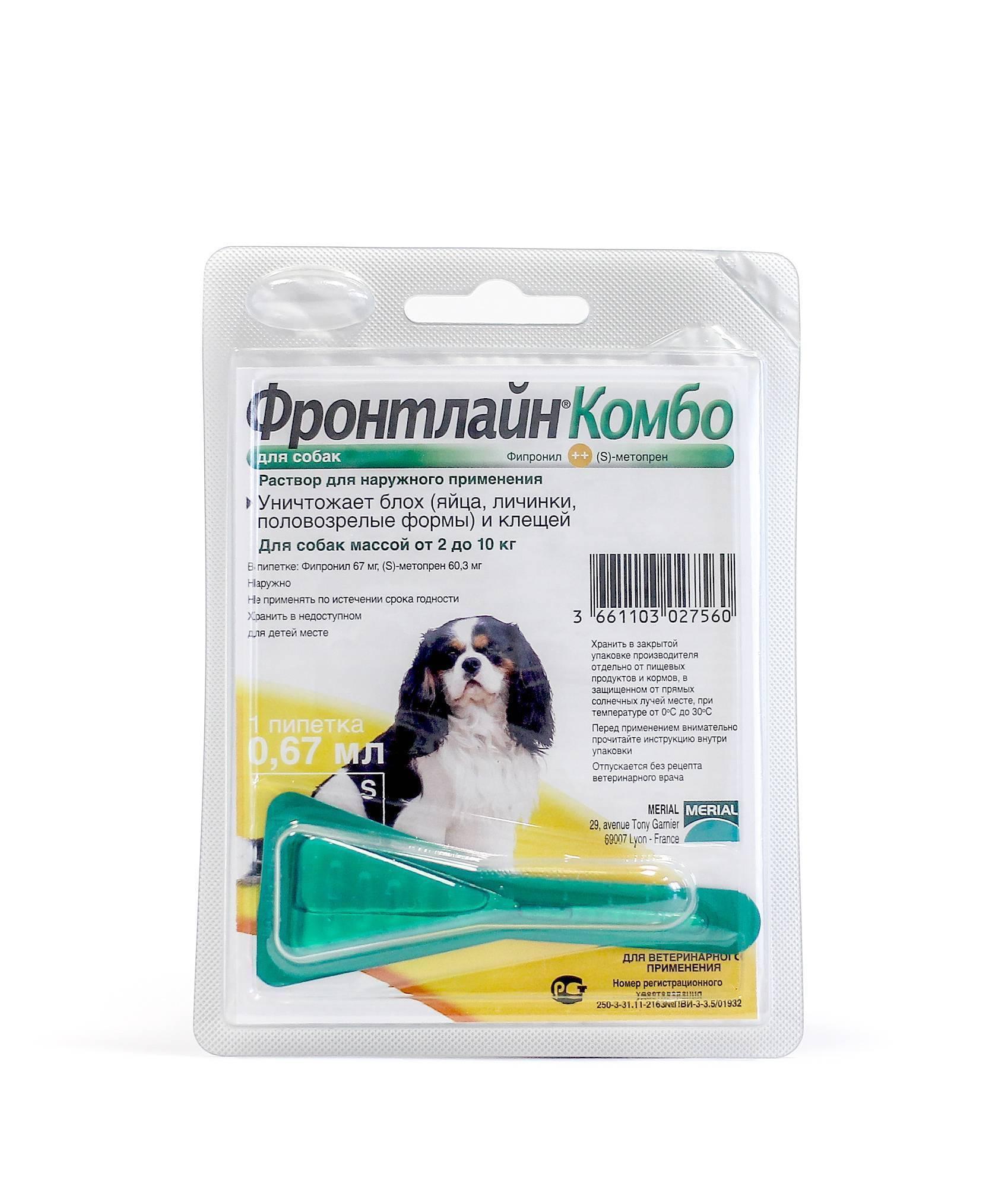 Фронтлайн для собак - состав и форма выпуска, инструкция по применению и показания, побочные эффекты и цена