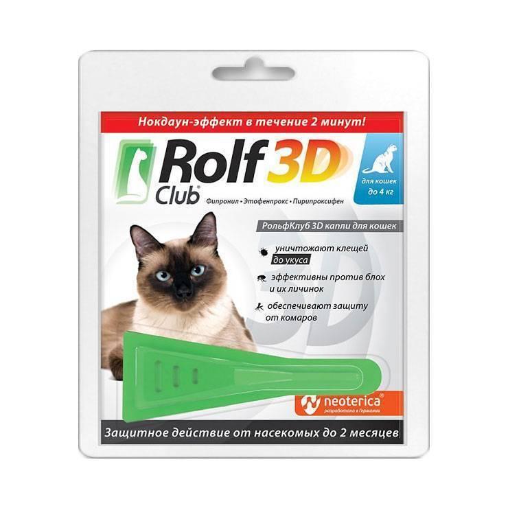 Не дорого и очень эффективно! капли от блох для кошек: правила использования, а также краткий обзор лучших