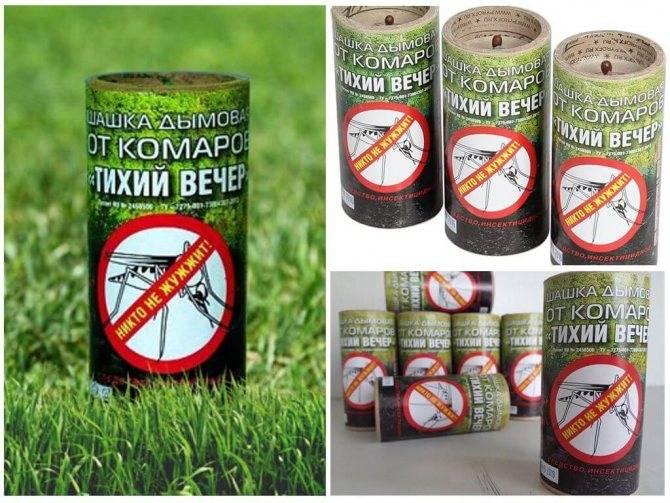 Дымовые шашки для борьбы с тараканами