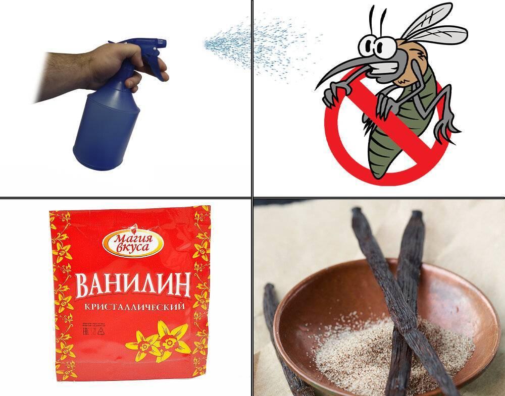 Помогает ли ванилин от комаров и мошек
