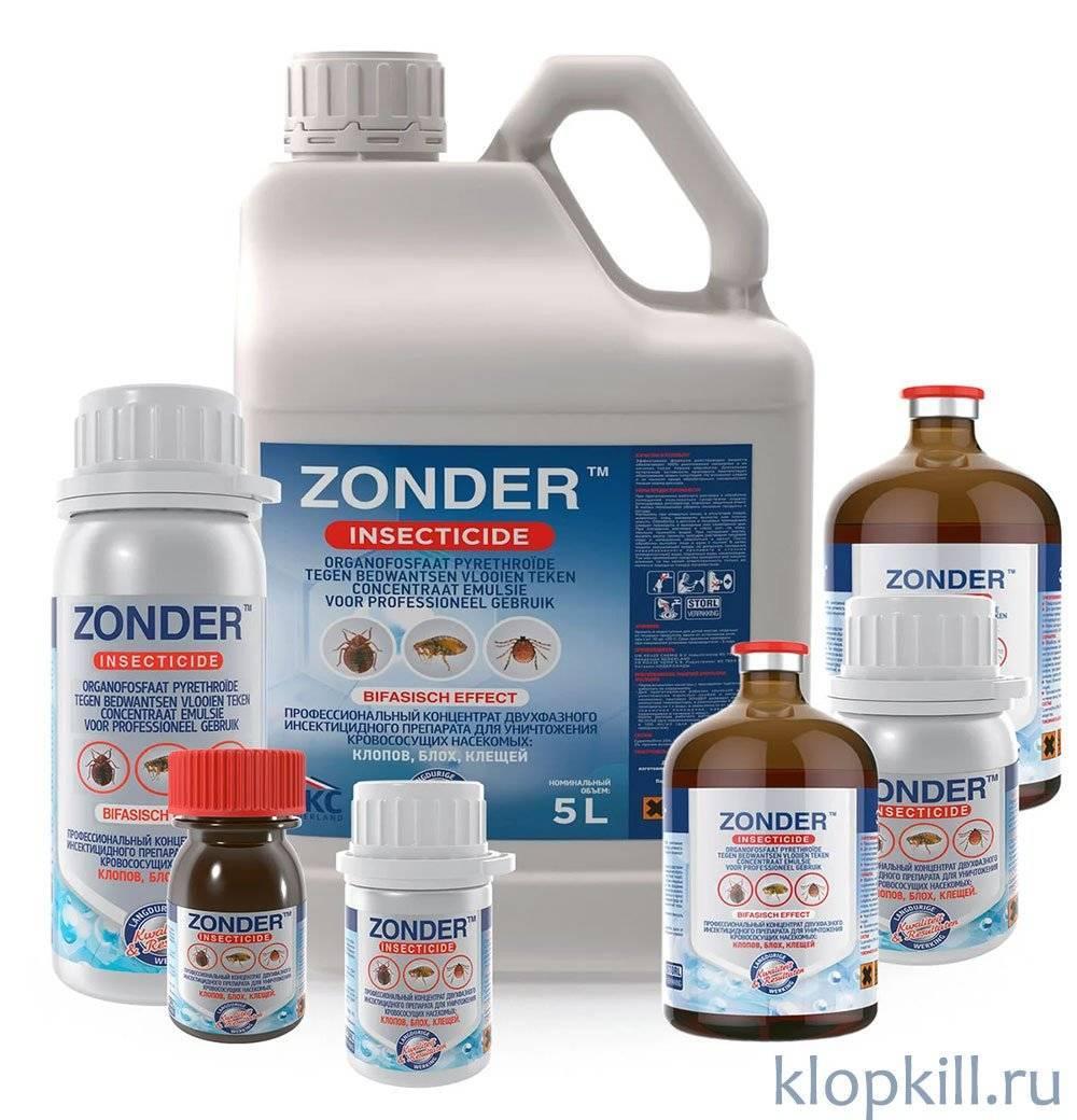 Особенности применения препарата зондер: отзывы покупателей