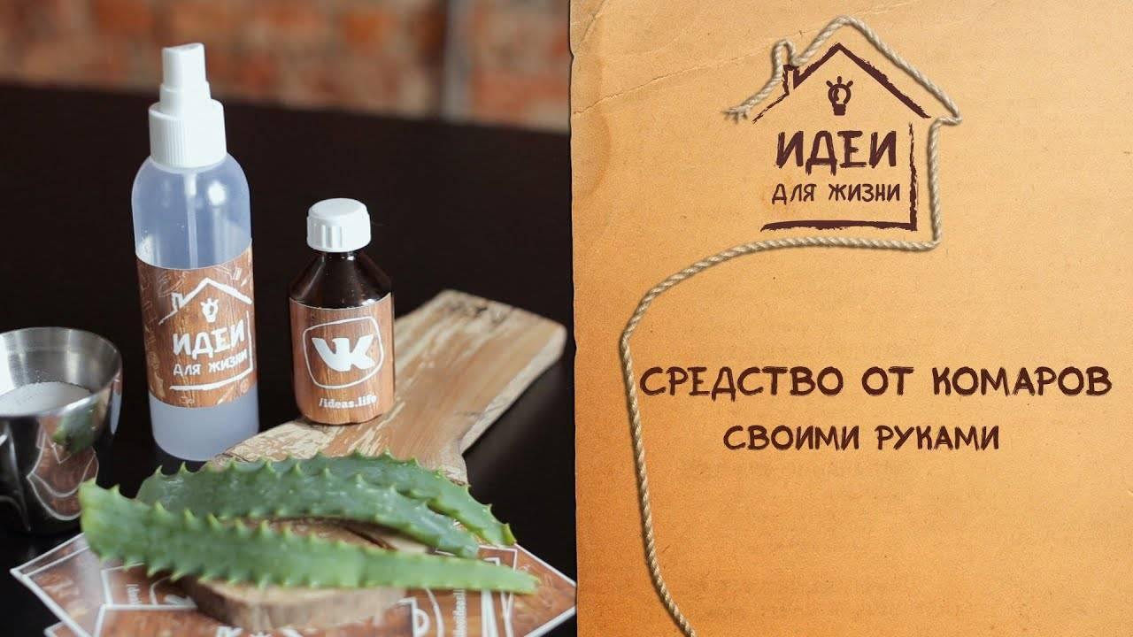 Мошка— действующая защита от назойливых мошек, проверенные рецепты