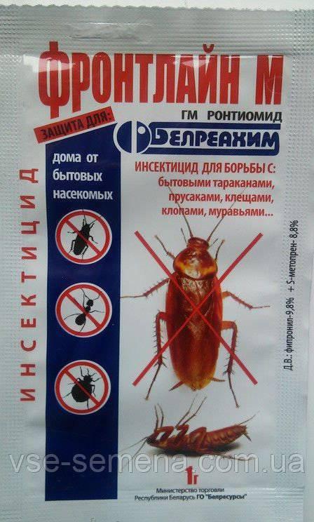 Самые эффективные средства от тараканов в квартире: аэрозоли, гели, порошки, ловушки, ультразвуковые отпугиватели. инструкция по применению, отзывы