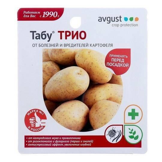 Табу для картофеля от колорадского жука: инструкция, дозировка
