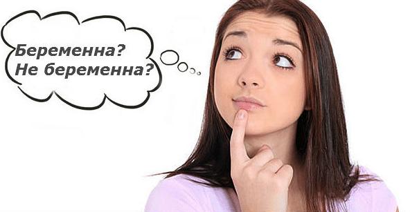При какой температуре погибают вши и гнидыпри какой температуре погибают вши и гниды